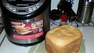 Хлебопечь!!! Обзор хлебопечки Redmond RBM - M 1902, рецепт приготовления белого хлеба!!!