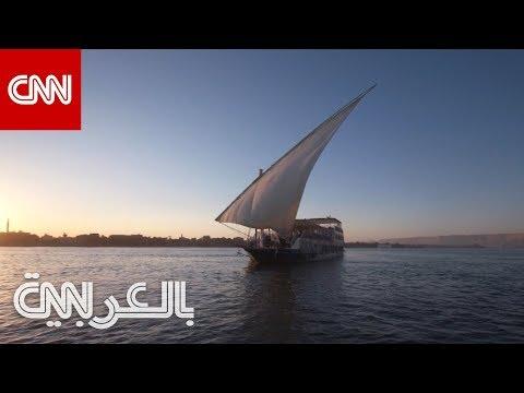 رحلة فريدة عبر نهر النيل بحثاً عن التجديد الروحي  - 09:54-2019 / 11 / 6