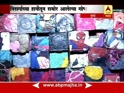 Mumbai : Nature related exhibition