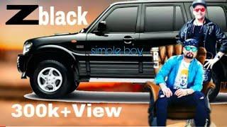 Z black sise gadi kali rakha re/official video //ringtone lyric //simple boy
