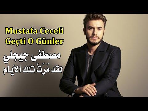 مصطفى جيجلي - لقد مرت تلك الأيام مترجمة للعربية Mustafa Ceceli – Geçti O Günler