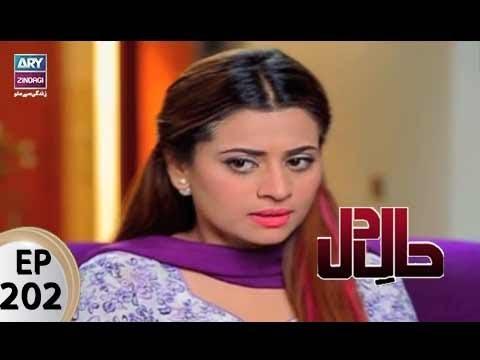 Haal-e-Dil - Ep 202 - ARY Zindagi Drama
