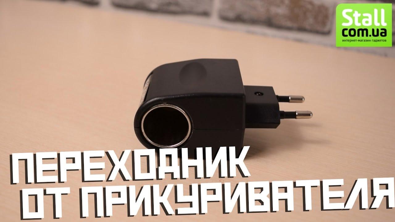 Умная розетка redmond skyplug 100s купить в интернет-магазине mediamarkt с доставкой по москве: цена на redmond skyplug 100s, характеристики.