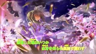 【修正版】【東方ニコカラ】三千世界【幽閉サテライト】 thumbnail