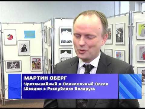 2017-02-11 г. Брест. Итоги недели.  Новости на Буг-ТВ.