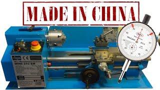 Was kann die Mini – Drehmaschine aus China? | Review