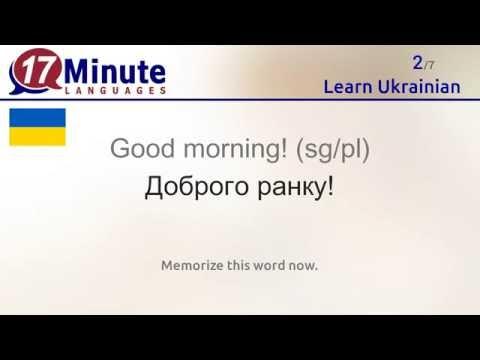 Learn Ukrainian (free language course video)