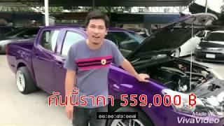 ALL NEW ISUZU D-MAX CAB4 2.5 DDI ปี 2012 สีม่วงอมยิ้มเจ็บจี๊ด By.ทริปเปิ้ล-ที