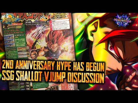SUPER SAIYAN GOD SHALLOT - VJump Scan Analysis - 2nd Anniversary Hype Is Coming! - DB Legends