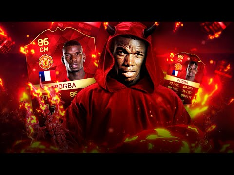 MANCHESTER UNITED POGBA SQUAD THE MOST EXPENSIVE TRANSFER IN HISTORY! FIFA 16 ULTIMATE TEAM