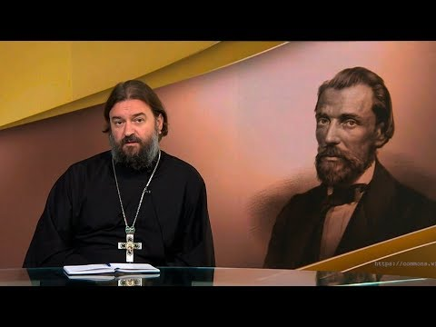 Протоиерей Андрей Ткачев. «Бери и читай»: поэт Иван Никитин о Евангелии