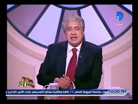 برنامج العاشرة مساء|مع وائل الإبراشى حلقة 8-12-2014