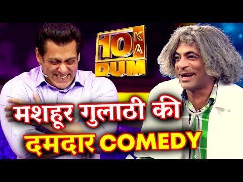 Salman Khan के Dus Ka Dum 3 पर...