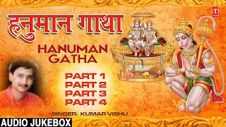 hanuman-gatha-by-kumar-vishu-full-song-hanuman-gatha-audio-song-juke-box