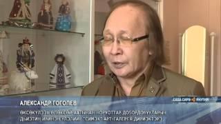 В галерее «Симэх» открылась выставка работ художника керамиста Марии Адамовой