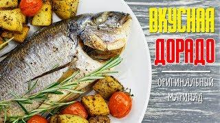 Пасхальные рецепты. Запеченная рыба. Лимонный маринад