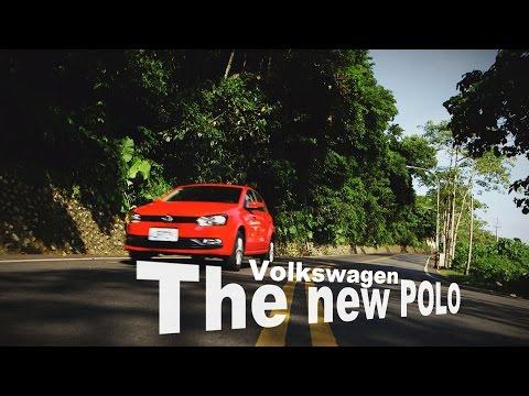 Volkswagen Polo 歐系夢想咫尺間 試駕