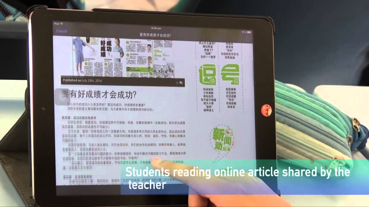 chinese essay structure
