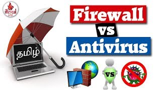 Firewall vs Antivirus - Best PC Security Explained in Tamil