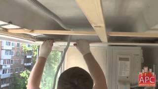 Обшивка балкона пластиковыми панелями под ключ(Компания Арсеналстрой демонстрирует пример обшивки балкона пластиковыми панелями под ключ, с которым..., 2015-08-11T12:50:46.000Z)
