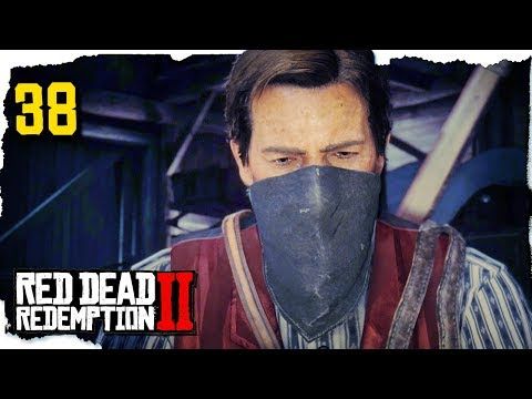 Let's Play Red Dead Redemption 2 Part 38 - The Fine Joys of Tobacco [Blind PS4 Gameplay] thumbnail