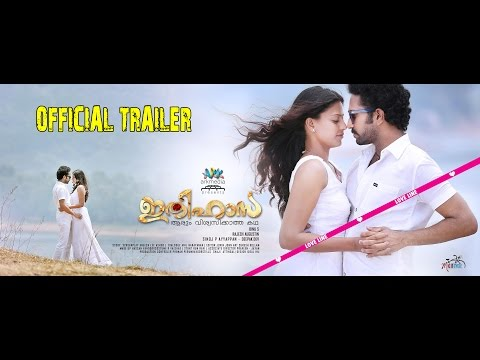 ITHIHASA Malayalam Movie Official Trailer