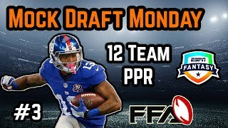 Live 2018 Fantasy Football Mock Draft | 12 Team PPR | LAMAR MILLER FEELS GROSS