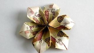 как сделать из купюры цветок