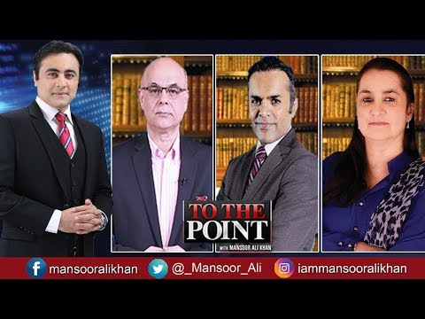 To The Point With Mansoor Ali Khan - 15 October 2017 - Express News