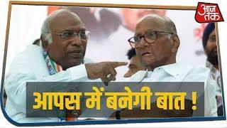 Maharashtra में शिवसेना को समर्थन में कांग्रेस के नेता ही अलग थलग !
