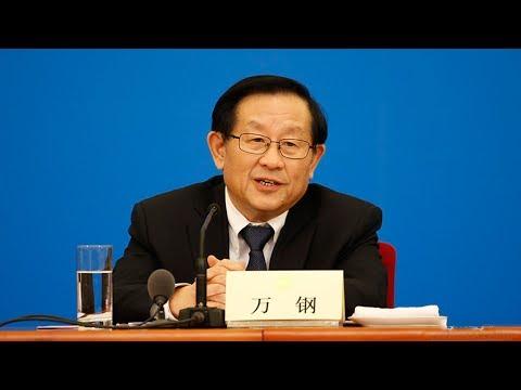 Wan Gang: Sino-Russian cooperation on development of innovative organizations and business incubator