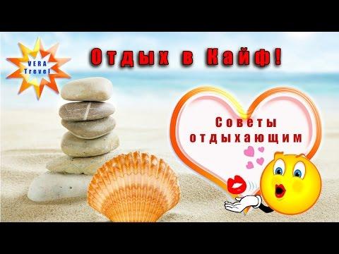 Турция. Отели Турции 5 звезд Timo Resort