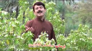 Pashto New Song 2015 - Zama Ashna Razi