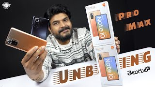 Redmi Note 10 Pro Max Unboxing In Telugu || 120Hz Amoled, 108MP Camera Etc...