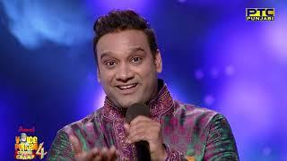 Master Saleem   Tere Bin   Live Performance   Studio Round 14   Voice Of Punjab Chhota Champ 4