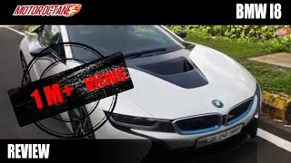 2019 BMW i8 | Real life Review | हिंदी | MotorOctane
