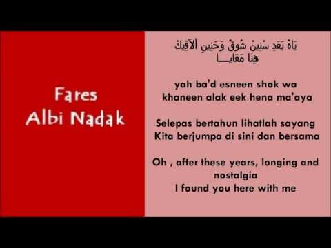 Fares Albi Nadak (Arabic & Romanized Form) & (English & Malay Translation)