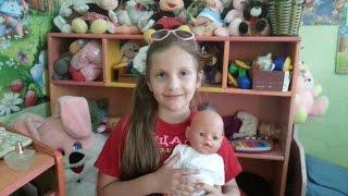 Беби Борн Серёжа в детском саду