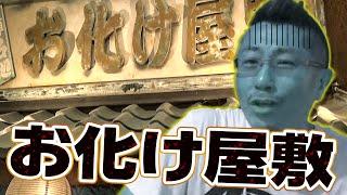 引き続き日本最古の遊園地『浅草花やしき』で罰ゲーム!絶叫マシンが苦...