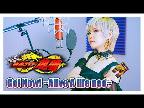 rider-time-kamen-rider-ryuki|go!-now!-~alive-a-life-neo~-[covered-by-studio-alf]