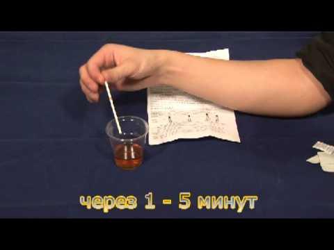 тест снайпер 5 инструкция - фото 8
