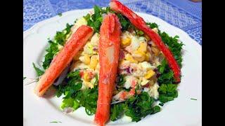 Отличный крабовый салат| Конкурс!
