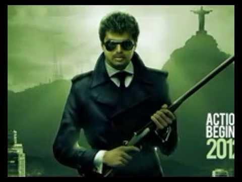 Yohan new vijay tamil movie trailer