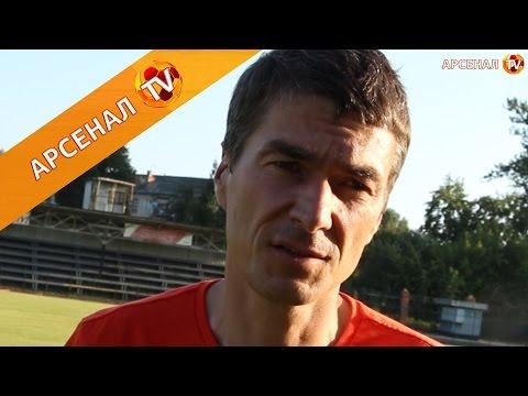 Виктор Булатов о предстоящем  матче с «Газовиком»