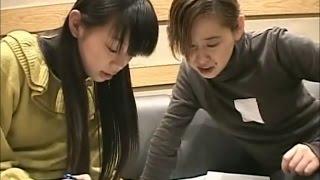声友ヒャッカテン (2003.3) 千葉紗子 梶浦由記.
