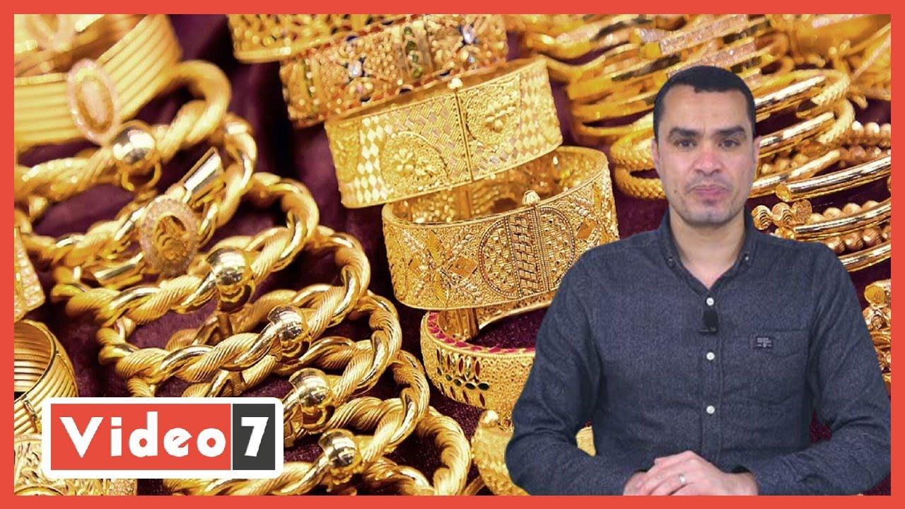 جنون الذهب.. انخفاض مفاجئ  10 جنيهات كاملة اليوم