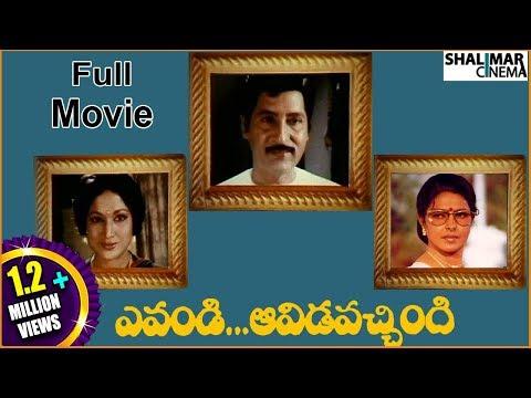 Evandi Aavida Vachindi  Telugu Full Length Movie    Shobhan Babu,Vani Sri,Sarada
