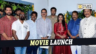 Kousalya Krishnamurthy Cricketer Movie Launch    Aishwarya Rajesh, Rajendraprasad, Karthick Raju