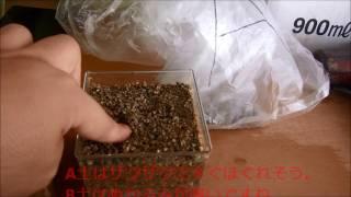 トース土工法改良イメージ動画
