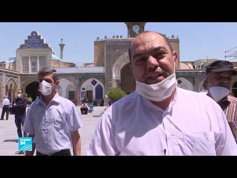 إيران: ما هي المزارات الدينية التي أعيد فتحها وما الإجراءات المتبعة؟